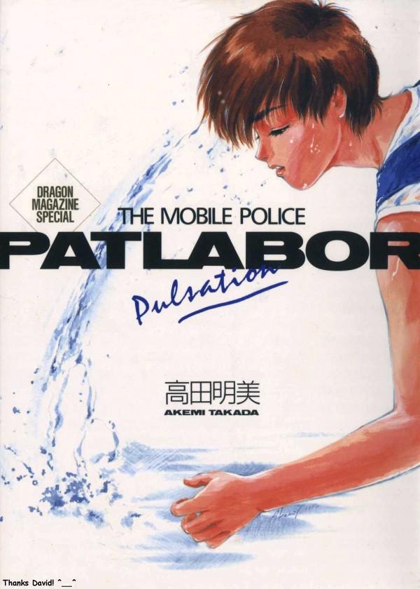 P-Pulsation