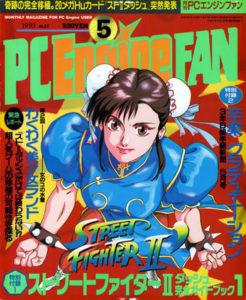 pcenginefan_199305