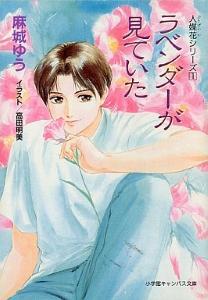 Jinbaika Series
