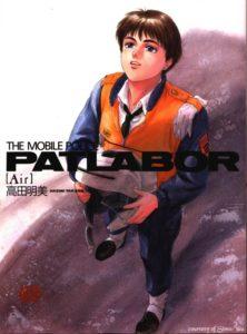 Patlabor -Air