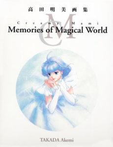 CM-MemoriesOfMagicalWord